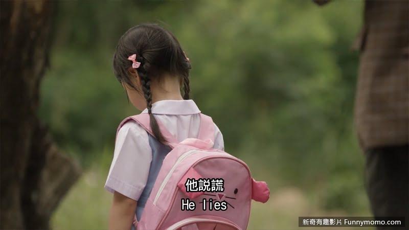 女兒有一天發現爸爸說謊