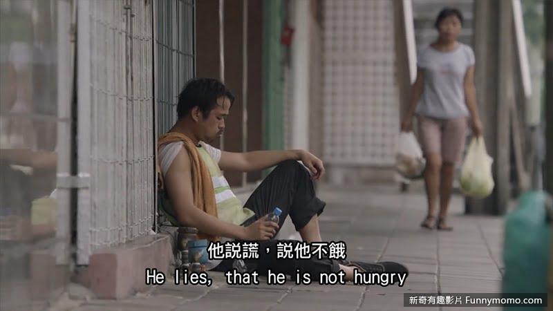 爸爸騙女兒說他一點也不餓