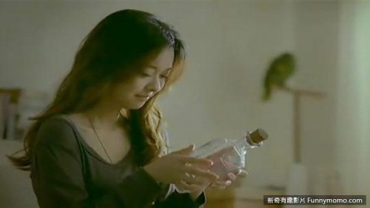 女主角開心的收到男主角寄來的瓶子