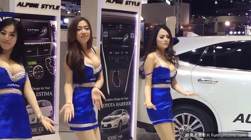 車展女模熱舞