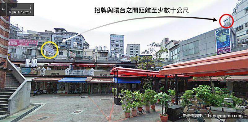 MV現場之google街景